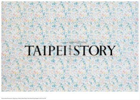 1987【青梅竹馬】 Abroad Promotion for Taipei Story