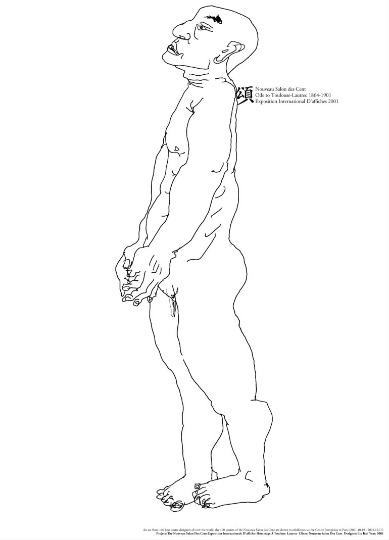 2001【羅特列克─頌】 D'affichs- Hommage À Toulous- Lautrec