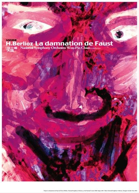 2003【浮士德天譴】 La damnation de Faust by Hector Berlioz