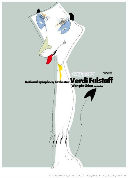 2005【法斯塔夫】 Falstaff by G. VERDI