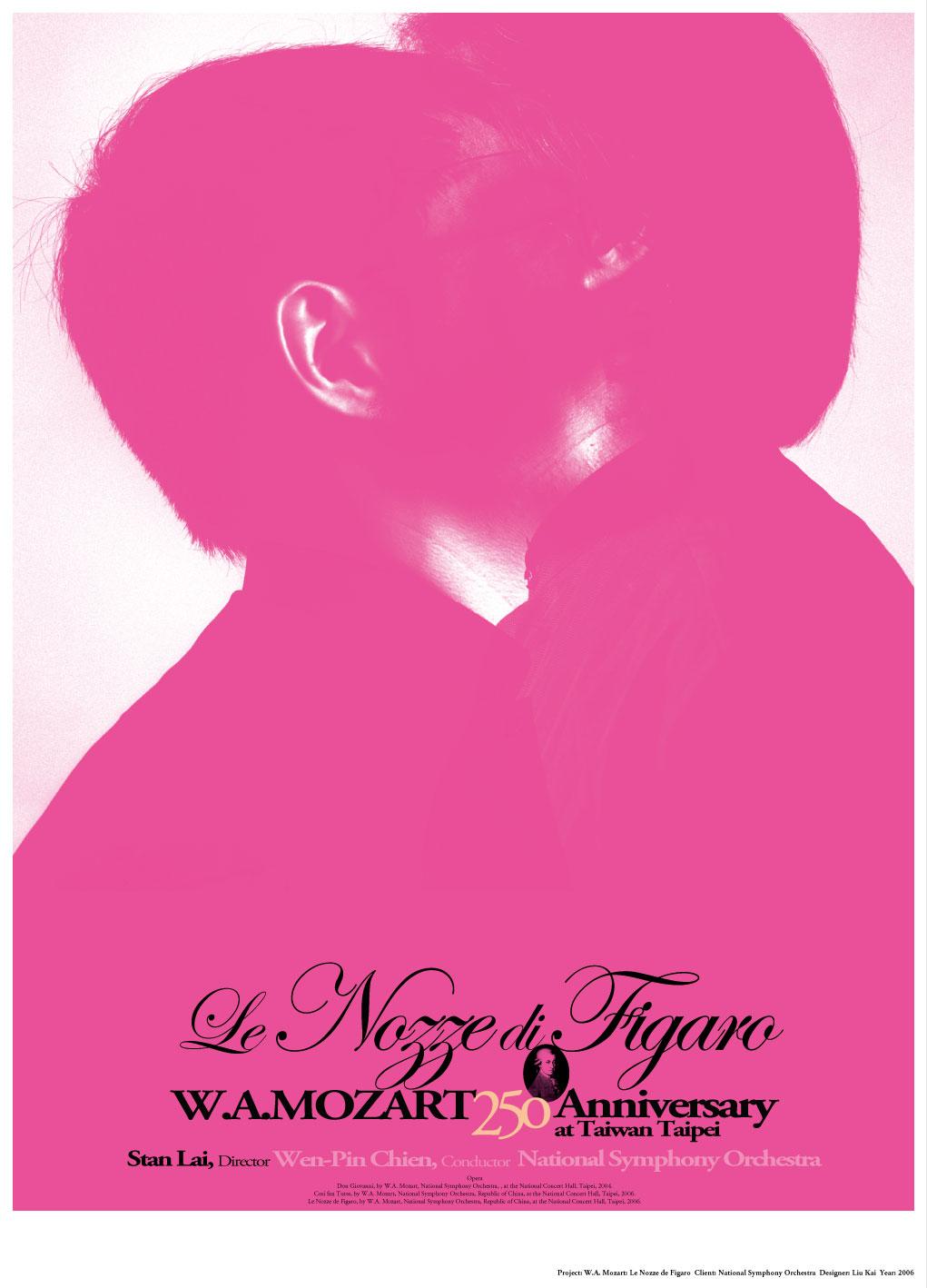 2006【費加洛的婚禮】 W.A. Mozart Le Nozze de Figaro